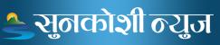 SunkoshiNews